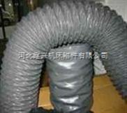 PVC复合软管、三防布伸缩管