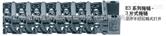 E3拖链E3.10系列