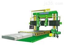 工具铣床X6036A-I 数显铣床 万能铣床