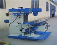 x6036a万能工具铣床/X6036A卧式铣床-卧铣床厂家