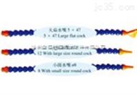 L31-5 G3/8系列可調塑料冷卻管