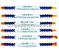 L31-5 G1/4系列可调塑料冷却管