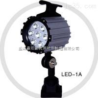 LED-50FJL50F机床照明灯
