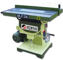 供应业内畅销的MJ104木工圆锯机,木工圆锯机价格
