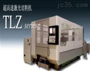 供应日本进口激光切割机TLZ