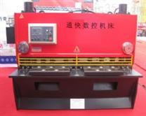 液压板料数控折弯机生产型企业
