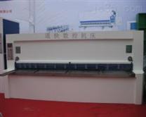 通快数控机床液压板料数控折弯机