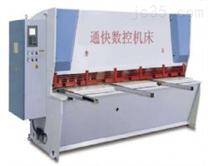 安徽名牌  WC67Y-40T/2500折弯机数控系统