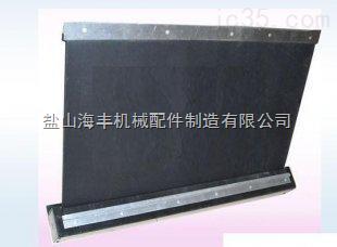机床-自动伸缩式防护带