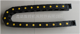 工程拖链 工程塑料拖链