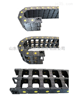 广州塑料拖链,广州塑料拖链规格,广州塑料拖链厂
