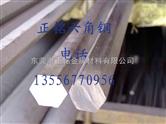 65mn弹簧钢方棒厂家,65mn弹簧钢六角线材