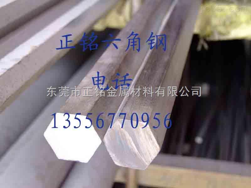 供应65mn弹簧钢小六角线