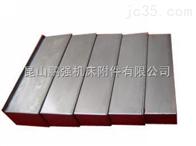 蘇州鋼板防護罩