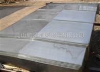 无锡钢板防护罩