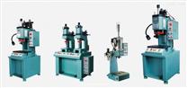 单柱液压机|单柱校正液压机