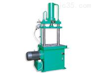 液压机生产厂家清远双柱液压机厂家液压机选择