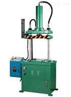 40T双柱液压机双柱油压机双柱压力机