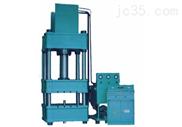 南京博锻四柱液压机500t 小型四柱液压机 华东液压