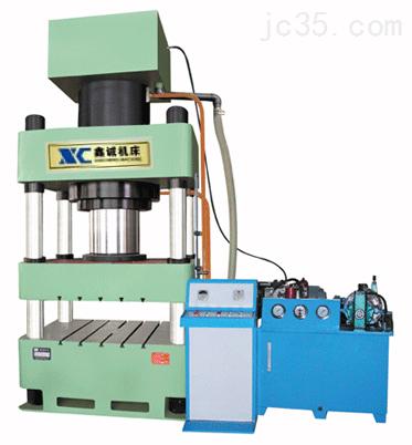 供应四柱液压机,单注液压机,型号,价格,生产