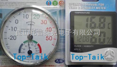 温度计.湿度计.温湿度计.干湿度计.舒适度计-昆山湿度计仪器仪表