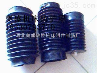 供应上海丝杠防护罩 黄浦丝杠防护罩
