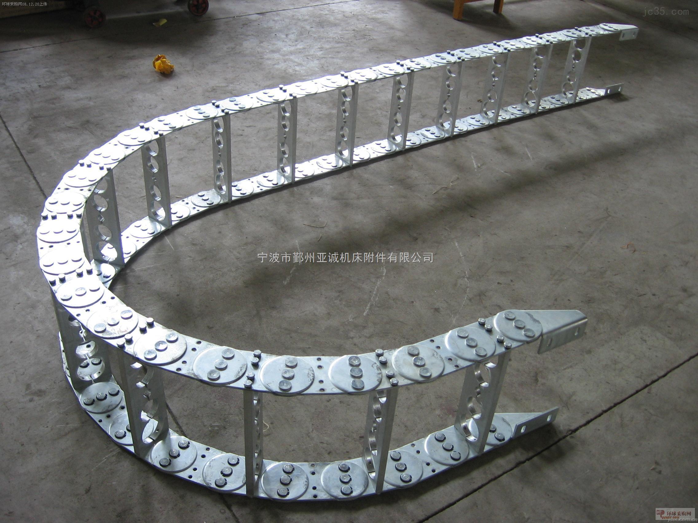 奉化钢制拖链