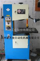 圣伟S-360小型立式锯床 小带锯 杭州锯床