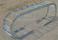 钢制拖链价格,钢铝拖链厂家,机床拖链,电线拖链,钢铝拖链规格