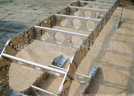 钻探机油管钢制拖链