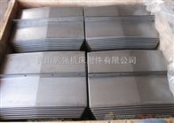 上海鋼板防護罩