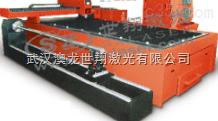 外延式管板两用金属激光切割机,其他切割机