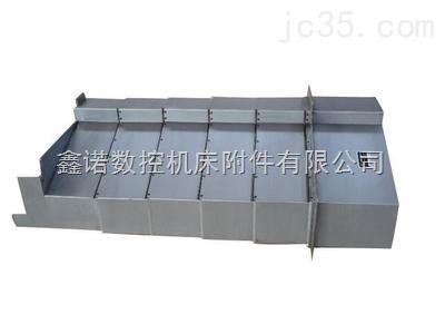 钢板防护罩  不锈钢板防护罩