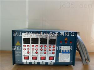 供应4点热流道时序控制器saitefo温控器