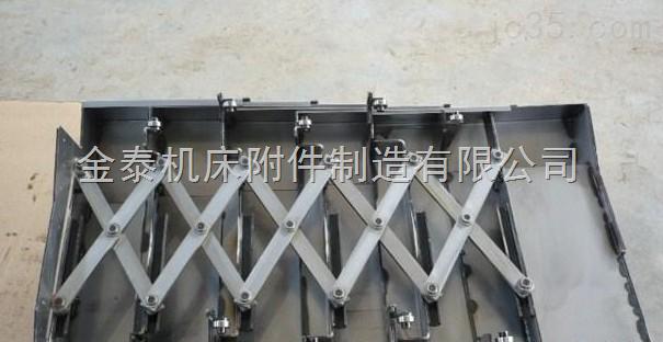黑龙江850加工中心钢板防护罩供应厂