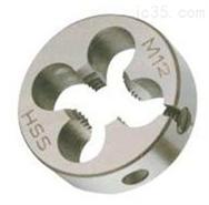 55°Z,60°ZG圆锥管螺纹圆板牙(上工)