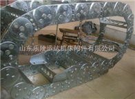 北京钢制拖链,上海钢制拖链,无锡钢制拖链