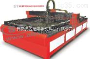 供应  采用世界级的IPG激光器 小功率光纤切割机