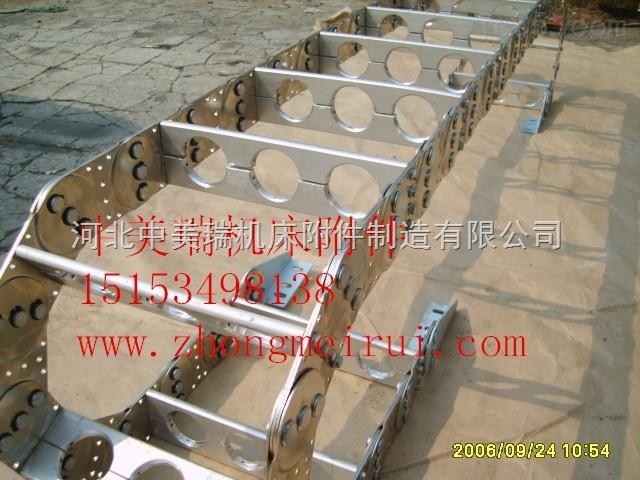 重型钢铝拖链,油管专用钢铝拖链TL125型【中美制造