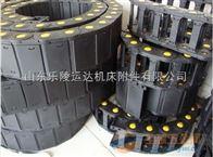 机床能源链(塑料拖链)