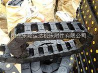 20系列塑料拖链,25系列塑料拖链,30系列塑料拖链