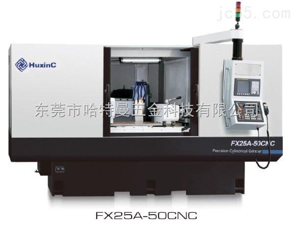 斜径式数控外圆磨床富信成FX25A-50CNC供应河南郑州汽车产业园精密外圆磨床
