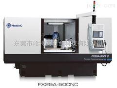 FX25A-50CNC数控外圆端面磨床FX25A-50CNC|外圆磨床|端面磨床