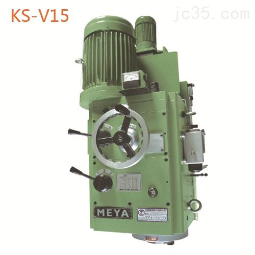 KS-V15传统龙门铣头