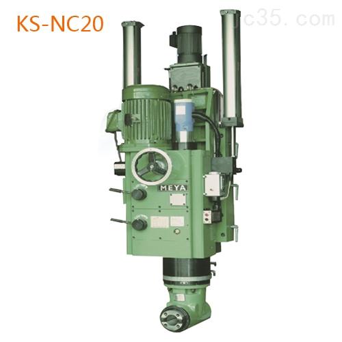 KS-NC20自动转角角度头