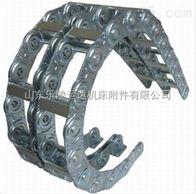304不锈钢拖链厂