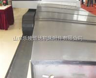 陕北铣床钢板防护罩,聊城磨床钢板防护罩