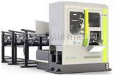 浙江合一机械 HY150NC 实心棒料高速切割机