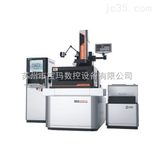BM400C-CH 中走丝线切割 /线切割机床