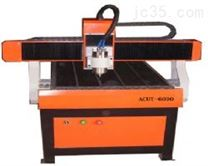 ACUT-6090高精密小型广告雕刻机